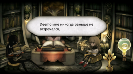 Deemo | Android