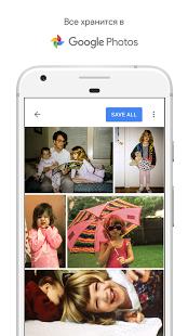 Фотосканер от Google Фото | Android