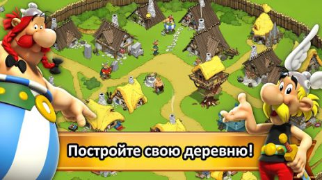 Скриншот Asterix and Friends