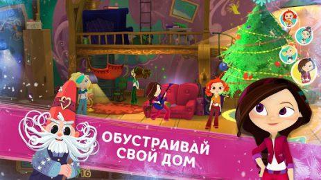Скриншот Сказочный Патруль