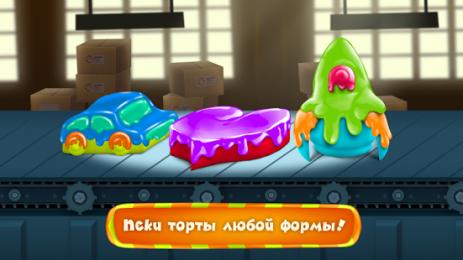 Скриншот Фиксики Фабрика: Кухня где готовим Шоколадный Торт