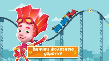 Скриншот Фиксики Город: Игры для Детей