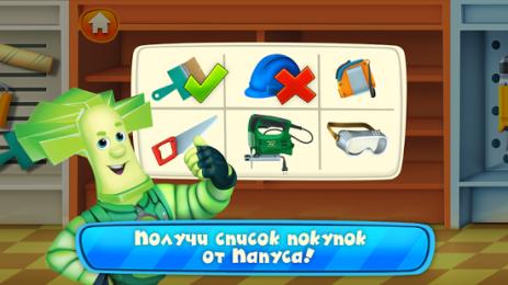 Скачать Игру Фиксики Магазин На Андроид - фото 2