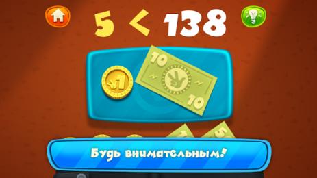 Скриншот Фиксики Супермаркет Игра: Детские Игры Гипермаркет