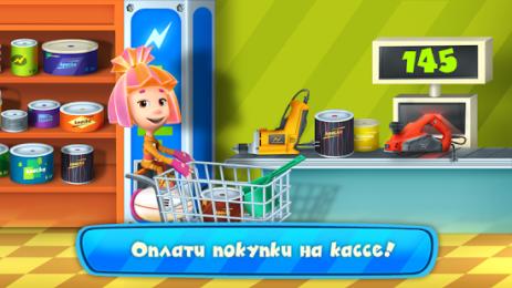 Скачать Игру Фиксики Магазин На Андроид - фото 3