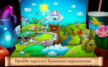 Скриншот Сложи весь мир