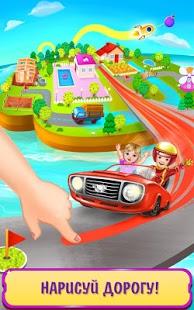 Скриншот Я – водитель! - Головоломки