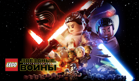 LEGO® Star Wars™: TFA | Android