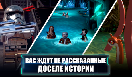 Скриншот LEGO® Star Wars™: TFA