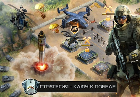 Soldiers Inc: Mobile Warfare | Android