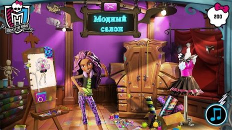 Скриншот Monster High™