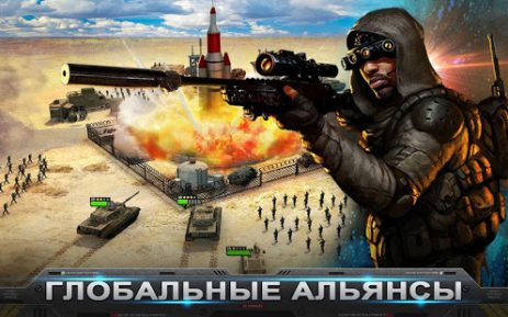 Mobile Strike | Android