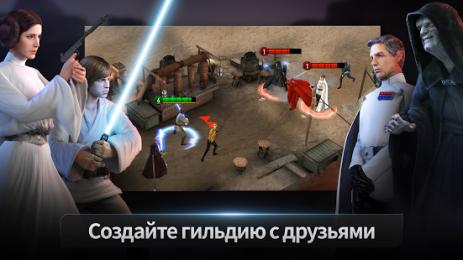 Скриншот Звездные Войны: Арена Силы