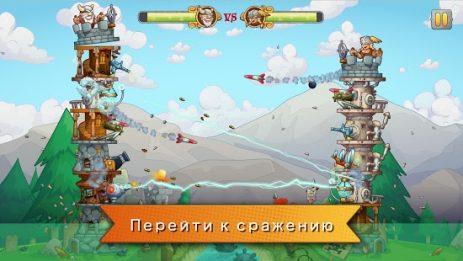 Скриншот Tower Crush -сражениях оружием