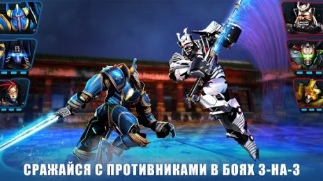 Скриншот Ultimate Robot Fighting