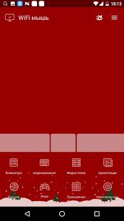 Скриншот клавиатура трекпад 1