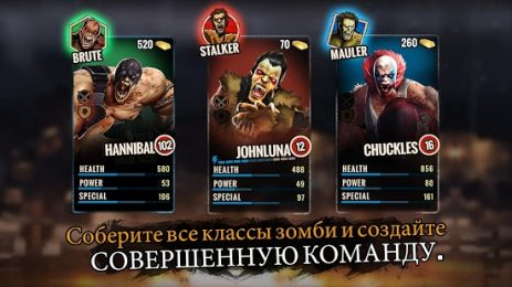 Zombie Fighting Champions | Android