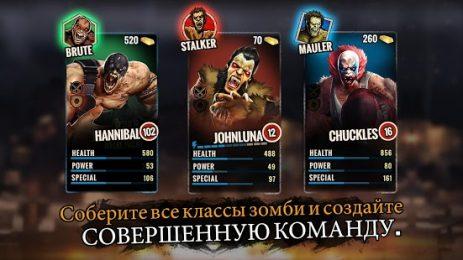 Скриншот Zombie Fighting Champions