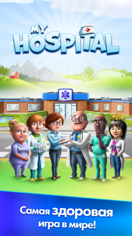 My Hospital | Android