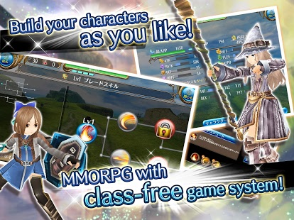 RPG Toram Online | Android