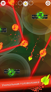 Скриншот Gravity Galaxy