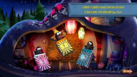 Скриншот Спокойной ночи цирк