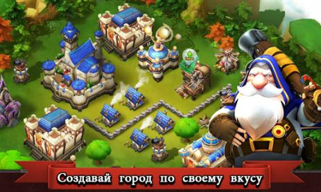 Скриншот LEGION OF CHAOS
