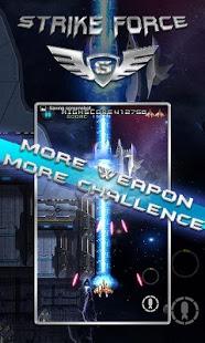 Скриншот Galaxy Strike Force