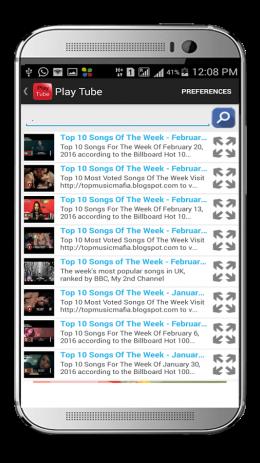 Скриншот HD Video Tube 0