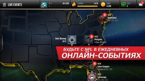 Madden NFL Mobile | Android
