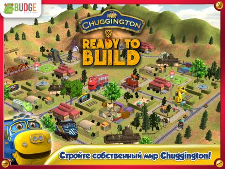 Скриншот Chuggington Готов строить
