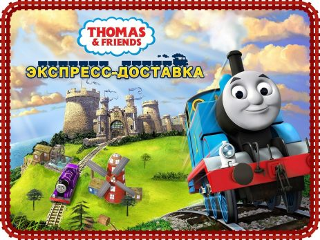Скриншот Thomas & Friends: Delivery