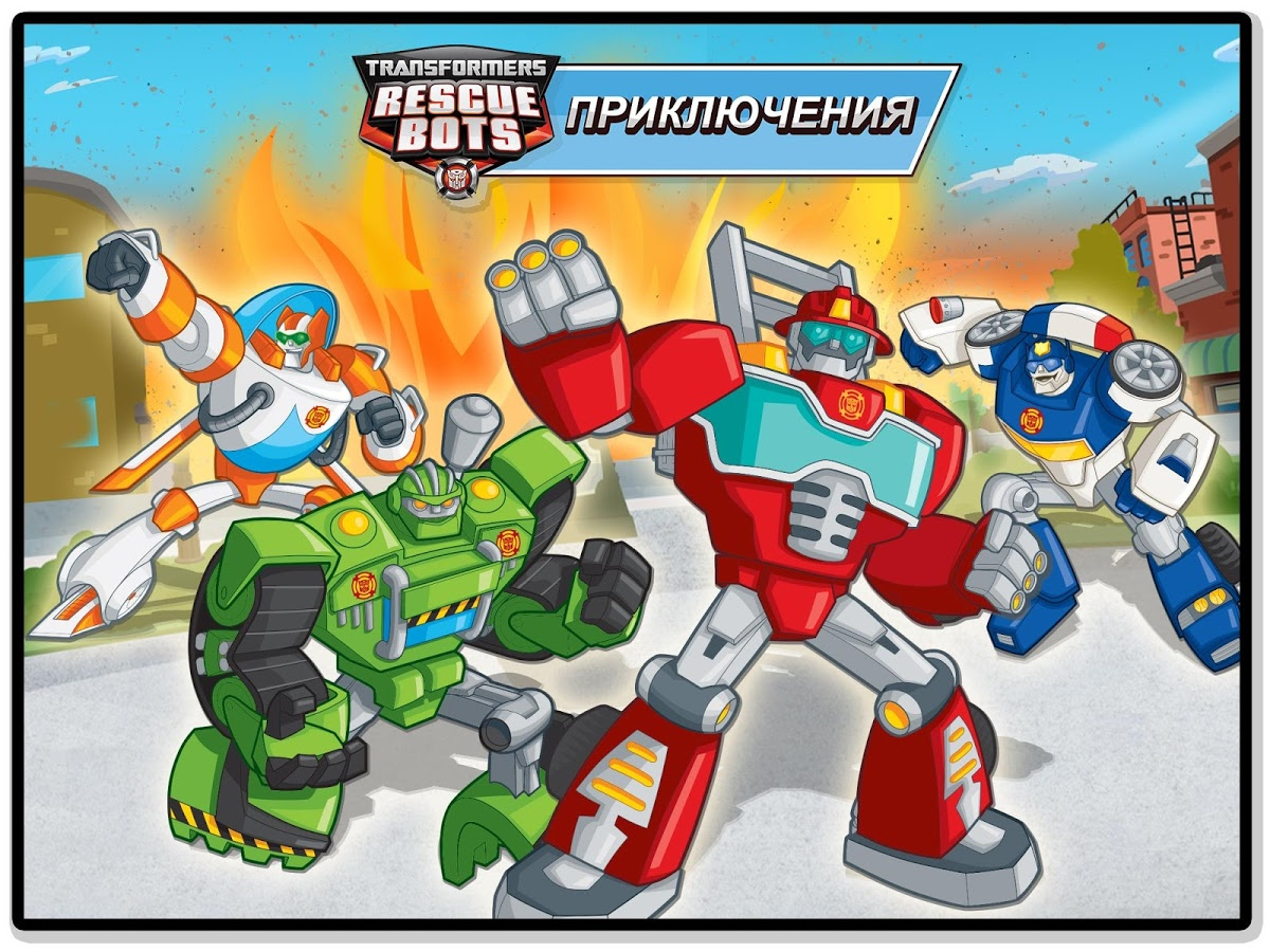 Transformers rescue bots hero download on android free
