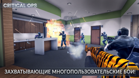 Critical Ops | Android