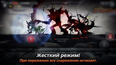 Темный Меч (Dark Sword) | Android