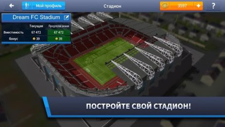 Dream League Soccer 2017 | Android
