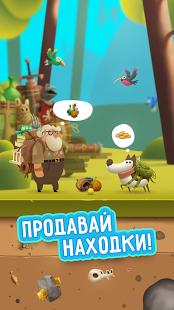 Скриншот My Diggy Dog