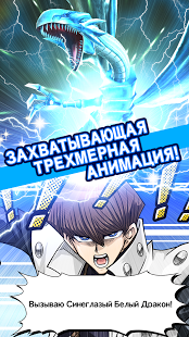 Скриншот Yu