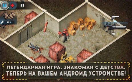 Скриншот Alien Shooter Free 0