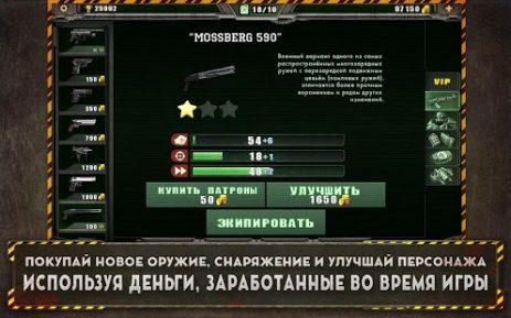 Скриншот Alien Shooter Free 1