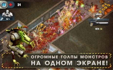 Скриншот Alien Shooter Free 2