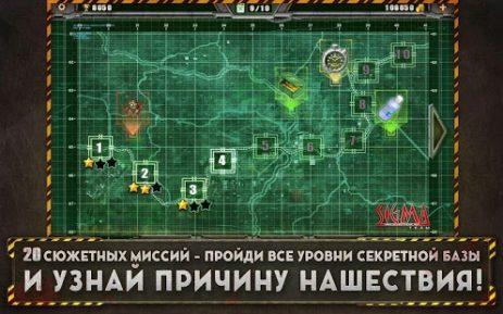 Скриншот Alien Shooter Free 3