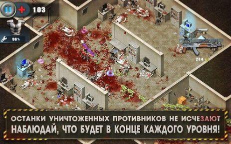 Скриншот Alien Shooter Free 4