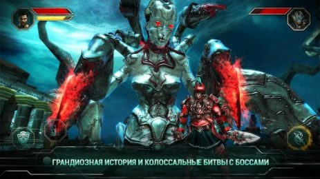 Скриншот Godfire: Rise of Prometheus