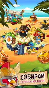 Angry Birds Epic RPG | Android
