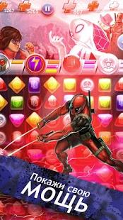 Скриншот Marvel Puzzle Quest