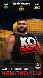 Скриншот WWE Champions Free Puzzle RPG