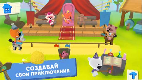 Ми-ми-мишки Планета творчества | Android