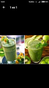Правильное питание | Android