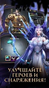 Screenshot z League of Angels